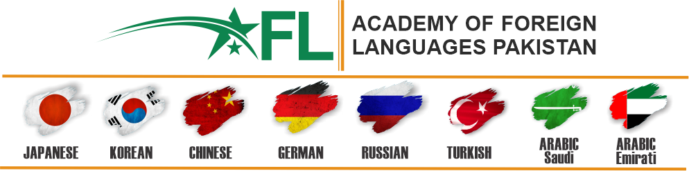 Academy of Foreign Languages Pakistan Learn Arabic with Grammar via Video Lectures in Urdu (Free) https://www.youtube.com/AcademyofForeignLanguagesPakistan