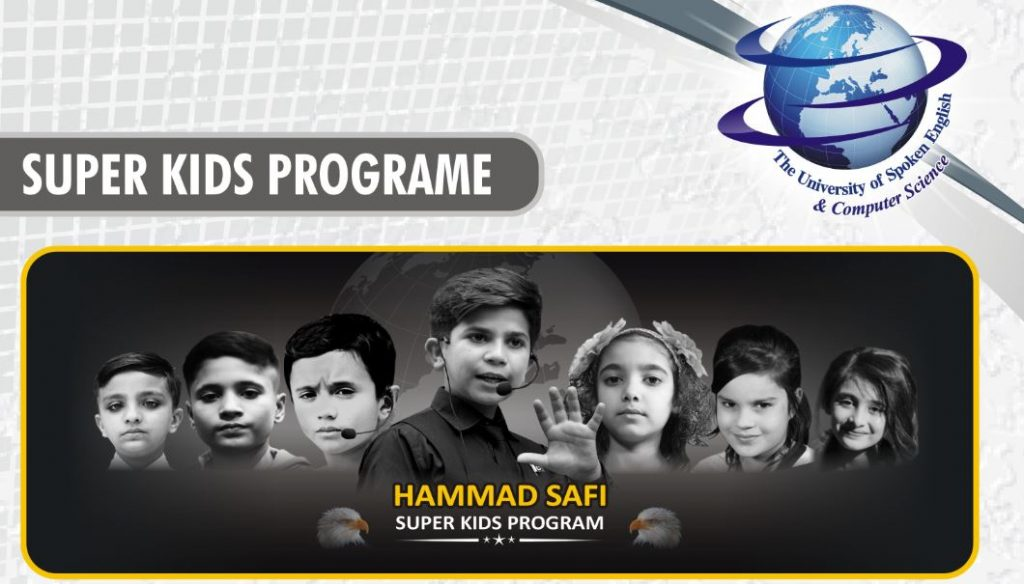 Super Kids Program Admission Open (Peshawar-Islamabad) 6 Months Duration (Morning/Evening) Age 7 - 14 years www.hammadsafi.com 03335250109